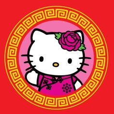 Happy Lunar New Year Chinese Years