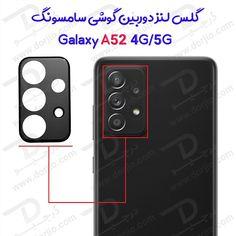 محافظ 3D لنز گلکسی A52 مارک میتوبل گلس محافظ 3D دوربین گوشی سامسونگ گلکسی A52 مارک Mietubl محافظ 3D لنز گلکسی A52 مارک میتوبل لنز دوربین تلفن های همراه بسیار حساس می باشد و ممکن است با کوچک ترین ضربه دچار آسیب و خراش های کوچک شود. گلس مخصوص این امکان را می دهد تا به صورت کامل از دوربین گلکسی آ 52 | Galaxy A52 خود مراقبت نمایید قرار دادن این محافظ بر روی لنز دوربین گوشی بسیار آسان خواهد بود و هنگام تعویض نیز به راحتی می توانید آن را جدا نمایید. Samsung Galaxy A52Mietuble 3D Ca Camera Lens, Nintendo, Samsung Galaxy, Glass, Drinkware, Corning Glass, Yuri, Tumbler, Mirrors