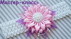 Цветок канзаши, Мастер-класс / Flower Kanzashi / Tutorial / DIY