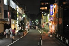 Cat street (Harajuku, Tokyo)