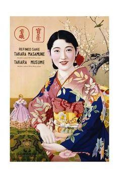 Photographic Print: Takara Musume Sake Poster by swim ink 2 llc : Japanese Beer, Japanese Poster, Vintage Japanese, Japanese Geisha, Japanese Beauty, Vintage Ads, Vintage Posters, Chinese Posters, Japan Art