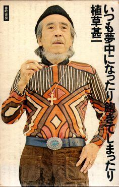 Jin-ichi Uekusa