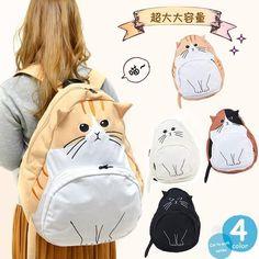 Cute Cat Canvas Women's Travel Satchel Shoulder Backpack School Rucksack Bags