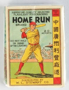 Home Run 20-Pack Firecrackers label.