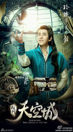 Details:    Chinese title:九州·天空城English title:Novoland: The Castle In Sky    Genre: Ancient, Fiction    Episodes: 20    Director:Yang Lei    B...