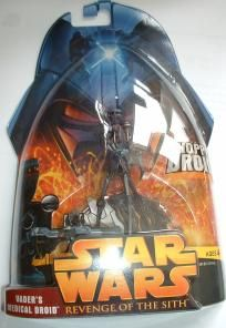 Star wars return of the sith VADERS MEDICAL DROID moc