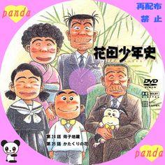 http://blog-imgs-24.fc2.com/y/u/m/yumidvdlabel/20090109000530.jpgからの画像