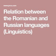 Discussion among translators, entitled: Relation between the Romanian and Russian languages. Forum name: Linguistics Russian Language, Languages, Learning, Idioms, Studying, Teaching, Onderwijs