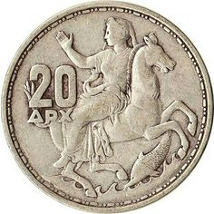 1960 Greece, 20 Drachmas Silver Coin Selene Moon Goddess on Horse Old Greek, Greek History, Gold And Silver Coins, Moon Goddess, World Coins, Athens Greece, Rare Coins, Coin Collecting, Ancient Greece