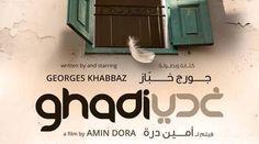 #ghadi #libano #lebanon #películas #movies #reseña #estreno #descartes #descartesnofuealcine