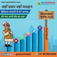 आज के ज़माने में हर चीज़ डिजिटल हो चुकी है। नेताओं के भाषण से हिंदुस्तान के शासन तक हर चीज़ ऑनलाइन हो चुकी है। अगर आप चाहते हैं की आपको भी डिजिटलिज़शन का लाभ इस मतदान में चाहिए तो हम आपकी सेवा में हाज़िर हैं। चुनाव प्रचार व प्रसार के लिए कॉल करें 09818823408 #BiharVidhansabhaChunav2020 #BiharNextCM #ElectionManagementServices #BiharElection #electionofbihar #socialmediamarketing #socialmedia #socialmediacampaign Social Media Marketing, Digital Marketing, Best Web Design, Web Design Company, Online Business, Create Yourself, How To Plan