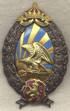 WWII German Made Bulgarian Observer Badge