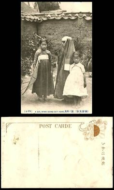 """424 """"A girl wman going out home"""" [sic]  Japanese Colonial Period postcard"""