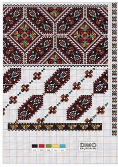 Cross stitching , Etamin and crafts: Traditional cross stitch Pattern Folk Embroidery, Cross Stitch Embroidery, Embroidery Patterns, Knitting Patterns, Cross Stitch Charts, Cross Stitch Patterns, Crochet Cross, Stitch Design, Embroidery Techniques