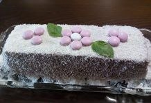 Οικογενειακή πάστα κρέμας Cooking, Cake, Desserts, Food, Kitchen, Tailgate Desserts, Deserts, Kuchen, Essen