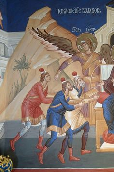 Life Of Christ, Church Interior, Orthodox Icons, Angels, Wallpaper, Fictional Characters, Byzantine Icons, Fresco, Angel