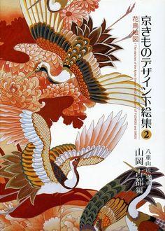 japanese tattoos meaning Japanese Textiles, Japanese Patterns, Japanese Prints, Japanese Kimono, Japanese Crane, Japanese Geisha, Chinese Painting, Chinese Art, Inspiration Art