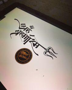 Mom Dad Tattoo Designs, Mom Dad Tattoos, Flower Pattern Design, Flower Patterns, Religion Tattoos, Aham Brahmasmi, Mahadev Tattoo, Shiva Tattoo, Trishul