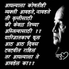 Life Lesson Quotes, Life Lessons, Da Vinci Quotes, Best Quotes, Love Quotes, Legend Quotes, Marathi Quotes, Affirmation Quotes, Quotable Quotes