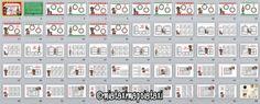 Γυρίζω και υπολογίζω_Χριστουγεννιάτικη έκδοση by Mia taxi ma poia taxi Periodic Table, About Me Blog, Frame, Picture Frame, Periodic Table Chart, Periotic Table, Frames