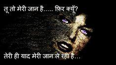 valentine marathi font sms