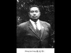 Zhang Zhunfeng (1902-1974), my teacher's teacher, demonstrating An Shen Pao (stable body pounding) form with his wife Xu Baomei. Taiwan, 1964.