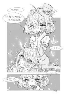 KMS 메이플스토리 Maplestory Lucid Mersedes Elves 루시메르 루시드 메르세데스 엘프의 여왕 Maplestory 2, Asdf, Cute Anime Guys, Drawing Tips, Character Concept, Boy Or Girl, Witch, Cartoon, Drawings