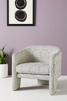 Anthropologie Effie Tripod Chair