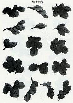 미주 중앙일보 - The Biggest Nationwide Korean-American Newspaper Chinese Drawings, Chinese Art, Korean Art, Asian Art, Chinese Painting Flowers, How To Make Terrariums, Guache, Korean American, Painted Books