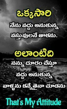 Husband And Wife Love Quotations In Telugu 999 Quotesadda Com