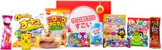 Pin Japan Crate on Pinterest #JapanCrate LOVE