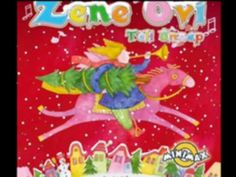 Shop Téli Ünnep [CD] at Best Buy. Music Download, Pop Music, Princess Peach, Activities For Kids, Songs, Youtube, Advent, School, Tips