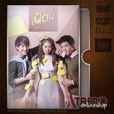 Ugly Duckling The Series - Pity Girl (Part 2) (2015) / Jantapan Natcha, Suwanamas Neen / 1 disk / Drama, Romance / Eng   #trendonlineshop #trenddvd #jualdvd #jualdivx
