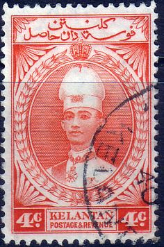 Kelantan 1937 Sultan Ismail SG 42 Fine Used SG Scott 31 Other Kelantan Stamps HERE