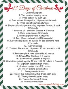Friday Things & A 25 Days of Christmas Workout! 30 Day Workout Challenge, Workout Schedule, Tuesday Workout, Saturday Workout, Health Challenge, Workout Ideas, Fun Workouts, At Home Workouts, Group Workouts