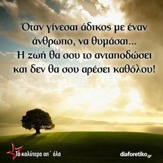Greek Quotes, True Words, Kids And Parenting, Picture Quotes, Favorite Quotes, Messages, Thoughts, Narcissist, Truths