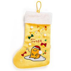 Sanrio Gudetama Flat Christmas Boot Bag for Gifts. Made by Sanrio Co., Ltd. Made in China. | eBay!