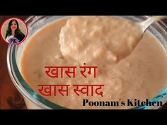 Rice kheer, a traditional Indian milk-based dessert can be made in different flavors and textures. Caramel flavor goes really very well with rice kheer. Indian Milk, Rice Kheer, Kheer Recipe, Food Categories, Very Well, Food Dishes, Homemade, Make It Yourself