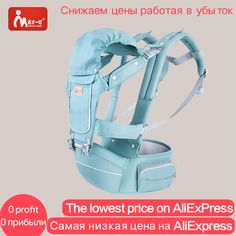 0-24 Months Ergonomic Baby Carrier Front Facing Back Carry Baby Sling Backpack Baby Kangaroo Wrap with hipseat. Yesterday's price: US $67.00 (54.89 EUR). Today's price: US $27.47 (22.46 EUR). Discount: 59%.