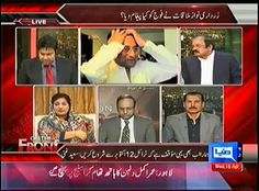 """ On the Front"" with Karman Shahid at Duniya News 16th Apr, 2014 