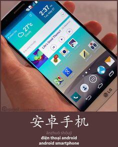 安卓手机 - ānzhuō shǒujī - điện thoại android - Android smartphone