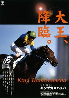 キングカメハメハ King Kamehameha (JPN) 2001 B.h. (Kingmambo (USA)-Manfath (IRE) by Last Tycoon (IRE) Best 3YO Colt (2004) Winner of the Tokyo Yushun (G1;2004), NHK Mile (G1;2004), Kobe Shimbun Hai (G2;2004), Mainichi Hai (G3;2004)