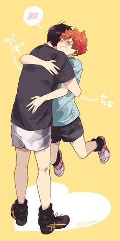 [KAGEHINA] This cute~