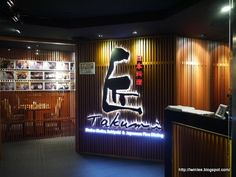 Carpe Diem by Joie De Vivre Lass......: Takumi Fine Dining Japanese Restaurant @ Grand Mil...