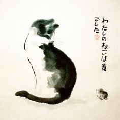 japanese+ Paintings+ Animals - Buscar con Google
