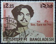 Bangladesh. QAZI NAZUL ISLAM, NAT'L. POET. Scott 127 A29, Issued 1977 Aug 29, Lithogravured, Perf. 14, 2.25.