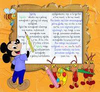 BLOG EDUKACYJNY DLA DZIECI: ALFABET, SAMOGŁOSKI, SPÓŁGŁOSKI, ZMIĘKCZENIA, DWUZNAKI, SYLABY