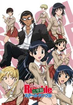 Watch School Rumble Online English Dubbed Subbed for Free. Stream School Rumble Episodes at AnimeFreak. Anime Watch, Anime One, Me Me Me Anime, Manga Anime, Anime Stuff, School Rumble, Reverse Flash, Anime Eng Sub, My Hero Academia