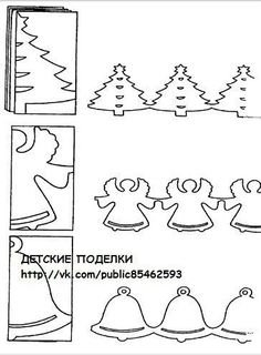 Cut a Fancy Cute Garland for Christmas with these Tree, Angel or Bell to De. Cut a Fancy Cute Garland for Christmas with these Tree, Angel or Bell to Decorate your Home/Hallway/window/classroom. Christmas Templates, Diy Christmas Cards, Christmas Paper, Christmas Crafts For Kids, Christmas Activities, Christmas Printables, Christmas Projects, Holiday Crafts, Christmas Holidays