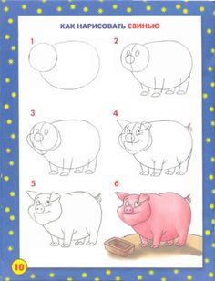 easy drawing lessons for kids - crafts ideas - crafts for kids.......artist?